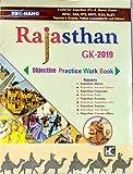 RAJASTHAN GK-2019 OBJECTIVE PRACITCE WORK BOOK