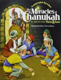 The Miracles of Chanukah: Then and Now by Genendel Krohn (2010-11-06)