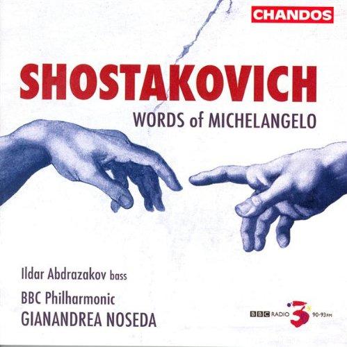 Suite, Op. 145a,