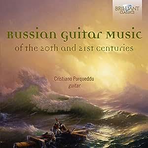 Russian Guitar Music - Musica Russa Del