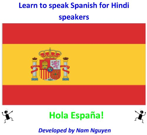Learn to speak Spanish for Hindi speakers