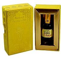 Chakra Natürliches Parfümöl, Amber, 100 % reines und natürliches Öl,10ml preisvergleich bei billige-tabletten.eu