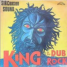 King of the Dub Rock,Pt.1 [Vinyl LP]