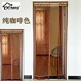 Anti - moskito - vorhang die Tür, wohnzimmer, schlafzimmer, anti - moskito - vorhang - verschlüsselung-A-100x200cm(39x79inch)