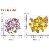 Feuille de couleur Mini Collection 10mm x 10mm Gloss 15g