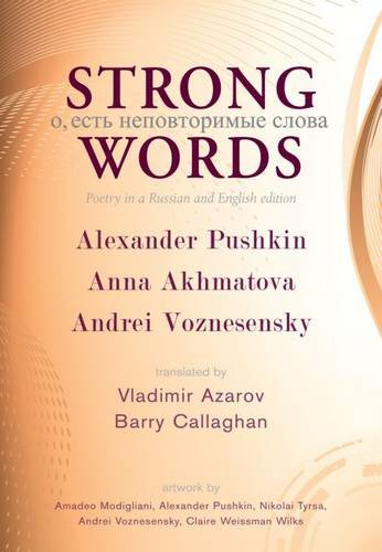Price comparison product image Strong Words: Poetry in a Russian and English Edition