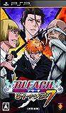 Bleach: Heat the Soul 7 for PSP (Japanese Language Import) (japan import)