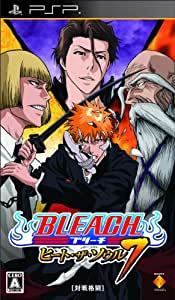 Bleach: Heat the Soul 7[Import Japonais]