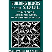 Building Blocks of the Soul: Studies on the Letters and Words of the Hebrew Language (English Edition)