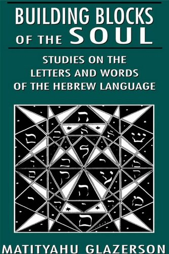 Building Blocks of the Soul: Studies on the Letters and Words of the Hebrew Language