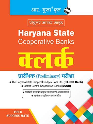 Haryana State Cooperative Banks: CLERK Preliminary Exam Guide