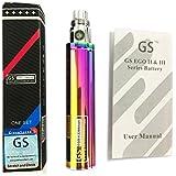 Batería GS Ego II de gran capacidad para cigarrillo electrónico, 2200 mah, edición 2015