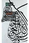 https://libros.plus/al-jatua-iniciacion-a-la-lengua-arabe/