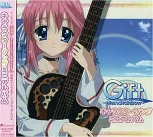Gift-Eternal Rainbow-Character