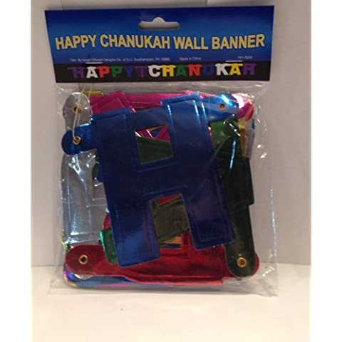 Happy Chanukah Wall Banner by Israel Giftware Designs