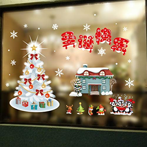 Christmas Window Clings Decal, Merry Xmas Tree Snowflake Balls Santa Claus Stickers Decorations, Show Shop Glass Door Home Art Decals (Multiple styles) -