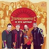 Memory Of Andrei Platanov