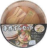 Hangiri - Set in bambù per sushi con tre spatole e una stuoia in bambù