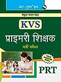 KVS Primary Teachers (PRT) Recruitment Exam Guide (Hindi Edition)