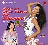 #7: Tu Muskura - Best of Alka Yagnik Vol.2