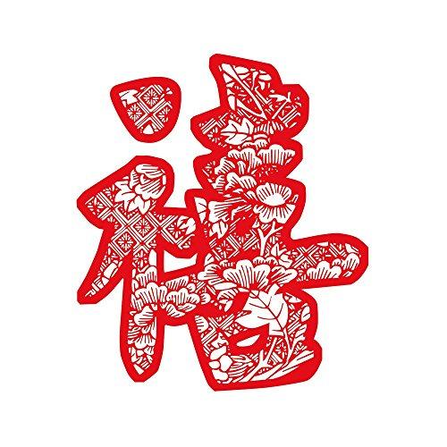 Apple iPhone 5s Housse Étui Protection Coque Chine Caractère Asie CasDur anthracite clair