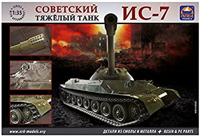 ARK Models AK35011 Modellbausatz IS-7 Russian heavy tank(the kit includes resin und PE parts) von ARK Models