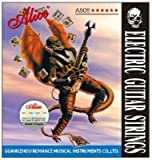 Alligator Alice A506 Electric Guitar Strings Set - Best Reviews Guide