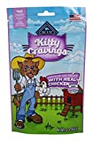 Blue Buffalo - Kitty Cravings Crunchy Cat Treats With Real Chicken - 2 oz.