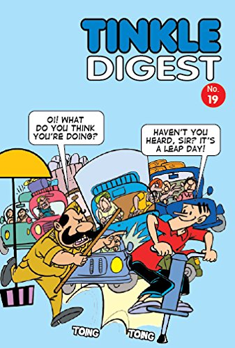 Tinkle Digest  19 (English Edition)