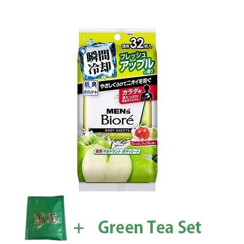 Biore Mens Medicated Deodorant Body Sheet - 1box for 32 pcs - Fresh Apple Scent New Version (Green Tea Set)