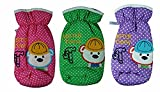 #7: Tinny Tots Baby Bottle Cover - Pack Of 3