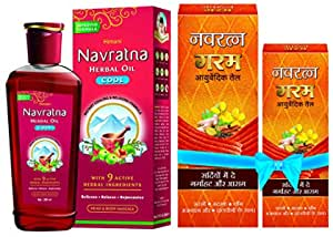 Navratna Ayurvedic Cool Hair Oil with 9 Herbal Ingredients, 300ml and Navratna Ayurvedic Warm Oil for Head & Body Massage, 300ml