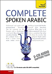Complete Spoken Arabic (of the Arabian Gulf) Audio Support: Teach Yourself