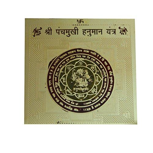 Divya Mantra Shri Panchamukhi Hanuman Yantra  available at amazon for Rs.199