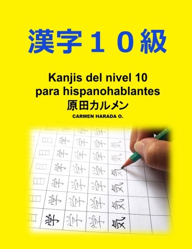 Kanjis Nivel 10: Para Hispanohablantes: Volume 1 (Kanjis para Hispanohablantes)
