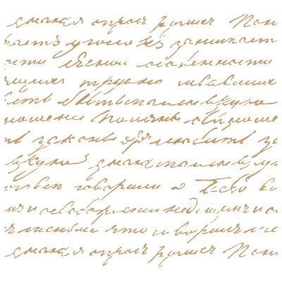 Stencil deco sfondo 066 manoscritto. misure: dimensioni esterne dello stencil: 20 x 20 cm misure design: 18 x 16,7 cm