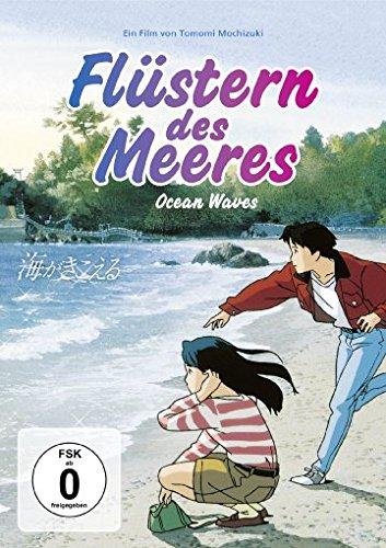 flustern-des-meeres-ocean-waves