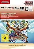 Monster Hunter Stories | 3DS - Download Code