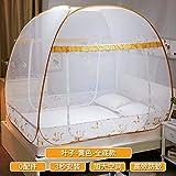 mayihang Moskitonetz Mongolei Tasche Moskitonetz 1,8m Bett Doppelbett unten Familie 1,5m GRATIS Installation von drei Tür Studenten die Schlafsaal 1,2Meter Princess Wind, Full–-3s Speed–Proof Bett–YE zihuang, 1,8* 2.2m Bett
