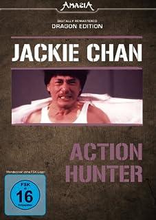 Action Hunter (Dragon Edition)