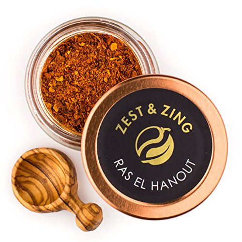 Premium Spice Blends: Ras el Hanout (Ground), 19g