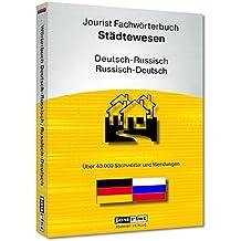 Jourist Fachwörterbuch Städtewesen Russisch-Deutsch, Deutsch-Russisch