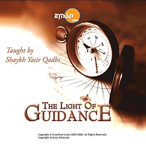 Light of Guidance, Vol. 16, Pt. 1 -