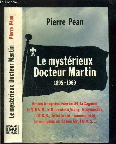"""<a href=""""/node/1992"""">La Fille du fossoyeur</a>"""