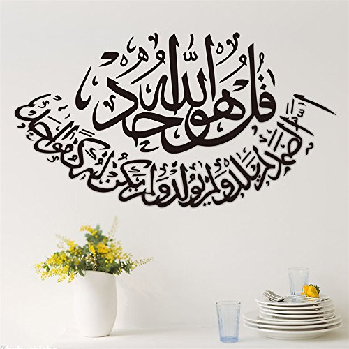 Hot Sell PVC Black Removable Wall Sticker Muslim Art Islamic Decal Wall Calligraphy Islam Home Decor Decals Art Vinyl Mural by Tiny Paradise UK