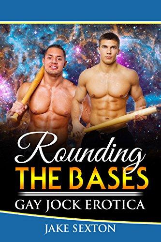 Rounding the Bases: Gay Jock Erotica (English Edition)