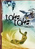 Toka Toka: Forbidden Fiji [Reino Unido] [DVD]