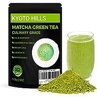 Giapponese Matcha tè verde in polvere 113g 'Kyoto Hills' per frullati, tè, Chai Lattes, cucina, frullati, cocktail, cottura, miscelazione e miscelazione - Caffeina Erbe Caffè