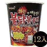Samyang Arrosto di pollo piccante tazza di tagliatelle (x 12 tazze), pollo piccante tazza Ramyun coreano Noodle Ramen BULDAK BOKKEUM MYUN