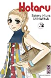 Hotaru Vol.12